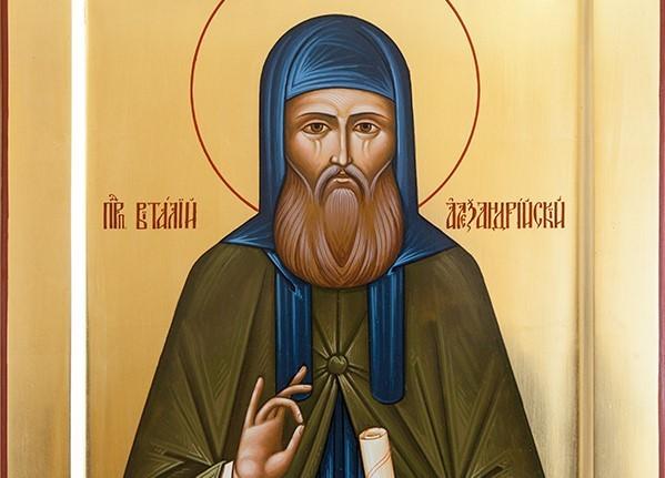 Церковь чтит память преподобного Виталия Александрийского, исцелявшего блудниц
