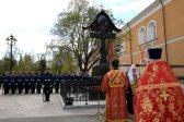 В Москве открыт памятник великому князю Сергею Александровичу (видео)