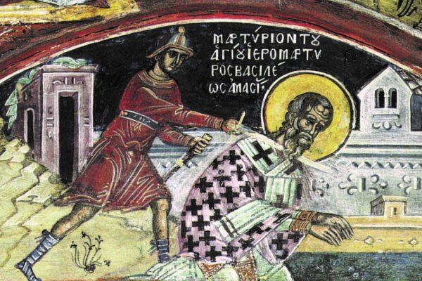 Православные чтут память священномученика Василия