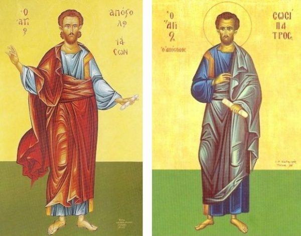 Православные чтут память апостолов Иасона и Сосипатра, учеников апостола Павла