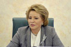 Валентина Матвиенко: следует запретить использование победной символики в коммерческих целях