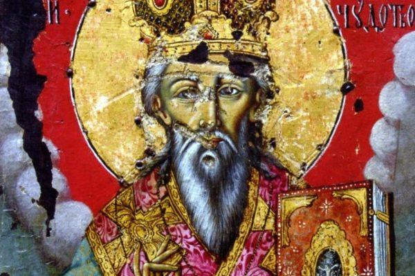Церковь чтит память святого Василия, епископа Захолмского