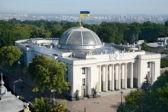 Православные проведут в Киеве молебен о вразумлении депутатов