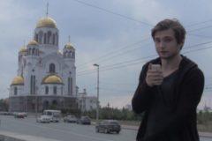 Защита Руслана Соколовского обжаловала приговор