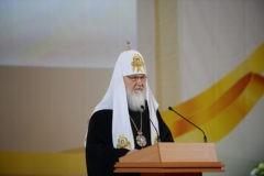 Патриарх малый господин предложил дать изо Египта скелет основоположников православия