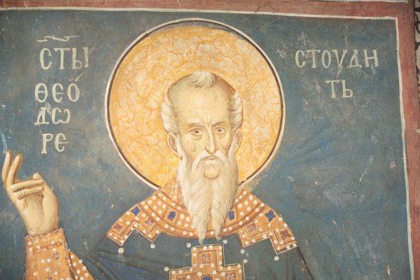 Православный календарь: 3 мая