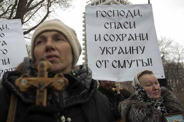 Фото: поисков.рф