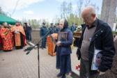 Неопознанные останки жертв авиакатастрофы над Синаем захоронены в Петербурге