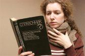 Более трети россиян занимаются самолечением (опрос)