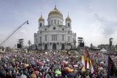 Мощи Николая Чудотворца в Москве - как это будет