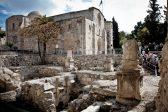 Купальня расслабленного и трагедия Иерусалима