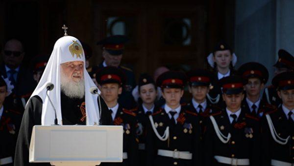 Патриарх Кирилл призвал всех россиян сохранять единство