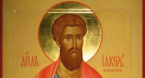 Церковь чтит память святого апостола Иакова Зеведеева