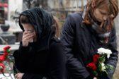 Как выйти из депрессии после смерти супруга