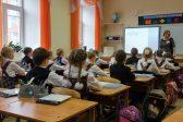 Как сделать наше образование лучшим в мире