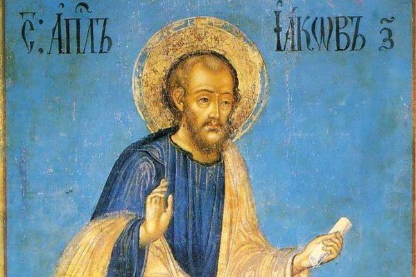 Церковь чтит память апостола Иакова Зеведеева