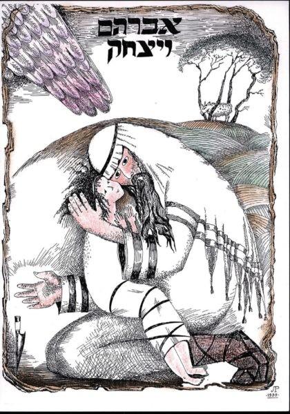 Факты вместо мифов: Холокост - Страница 7 Avraam_Bible-420x600