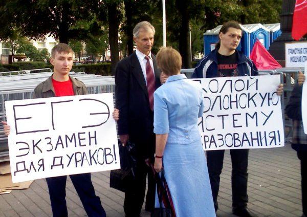Фото: uchitelskaia.ru