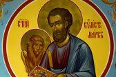 Церковь чтит память святого апостола и евангелиста Марка