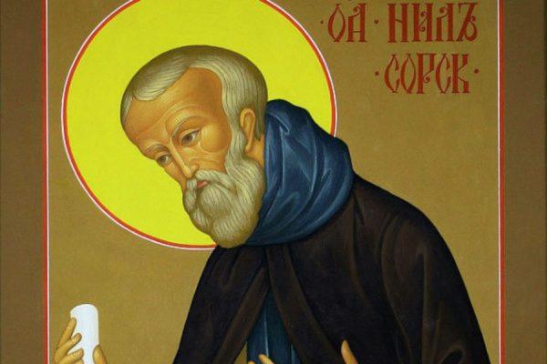 Церковь чтит память преподобного Нила Сорского
