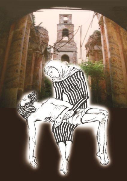 Факты вместо мифов: Холокост - Страница 7 Pieta2-424x600