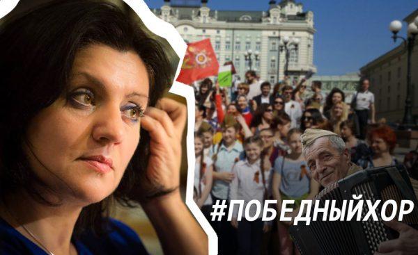 Ульяна Меньшикова: «В День Победы начинаем петь ровно в 11»