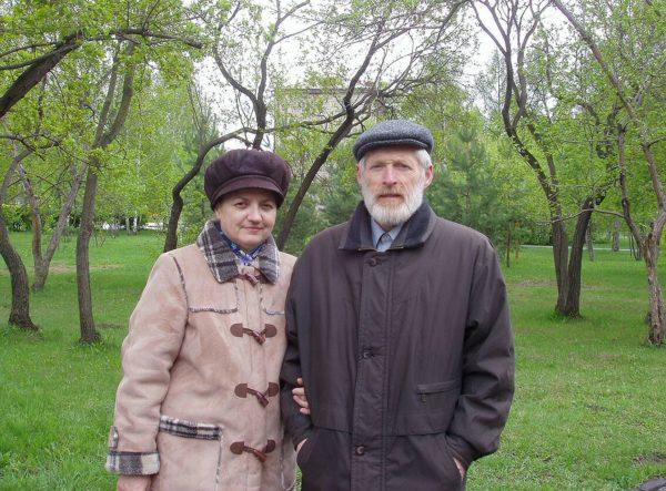С супругой Верой