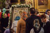 Святитель Лука Крымский: Георгий Победоносец не боялся ничего