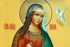 Церковь празднует память великомученицы Ирины