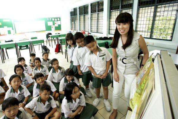 Фото: www.nie.edu.sg