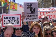 Более 9000 человек вышли на митинг против сноса пятиэтажек в Москве