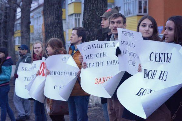 Фото: belive.ru