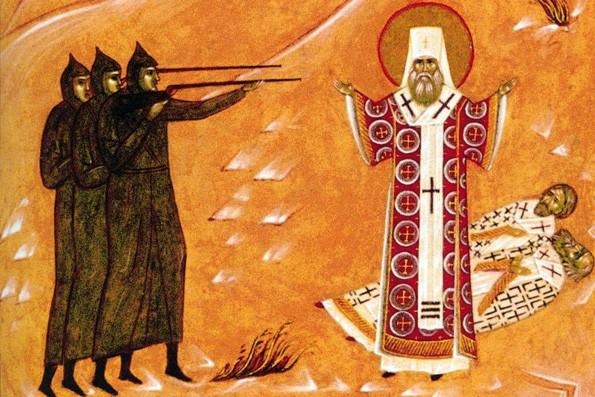 Убиение святителя Кирилла 7 (20) ноября 1937 года. Фрагмент иконы