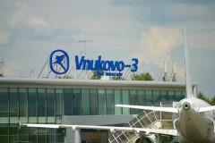 По прибытии мощей Николая Чудотворца в Россию на летном поле аэропорта отслужат молебен
