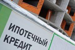 Предприниматель оплатил ипотеку многодетной семье из Калининграда