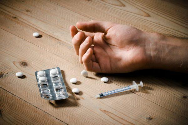 ООН: Пять процентов взрослых людей пробовали наркотики