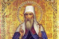 Церковь чтит память святителя Иоанна, митрополита Тобольского и всея Сибири