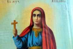 Церковь чтит память святой мученицы Акилины