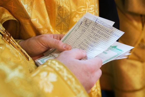 Церковь просит не писать писем Николаю Чудотворцу