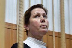 Экс-директор библиотеки украинской литературы осуждена условно