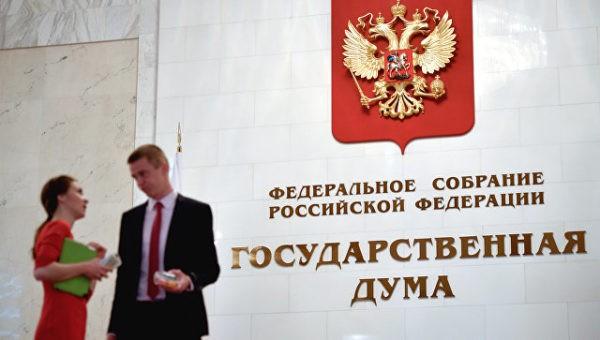 Законопроект о замене гимна России на «Боже, царя храни» внесен в Госдуму