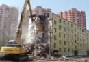 Госдума приняла во втором чтении поправки к законопроекту о реновации