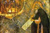 Церковь празднует обретение мощей преподобного Макария Калязинского