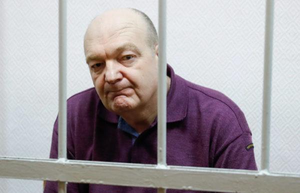 Бывший глава ФСИН приговорен к восьми годам колонии