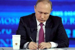 Владимир Путин заявил о рекордном снижении младенческой смертности