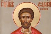 Церковь чтит память мучеников Фалалея, Александра и Астерия