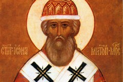 Церковь чтит память святителя Ионы, чудотворца