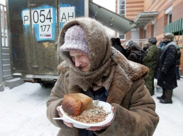 Голикова: количество бедных возросло на2 млн человек