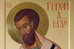 Церковь чтит память святителя Тихона, епископа Амафунтского
