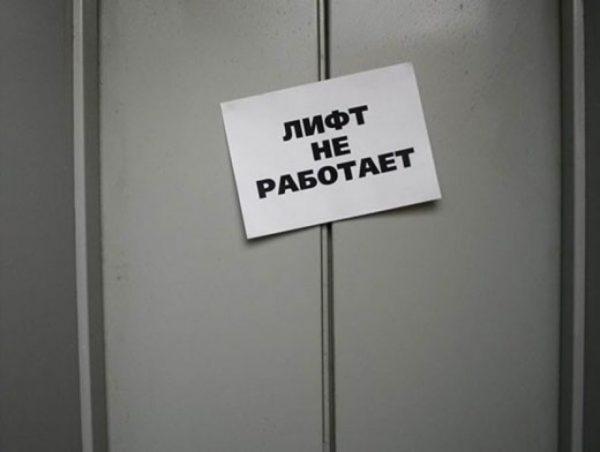 Возбуждено дело о смерти мужчины из-за неработающего в больнице лифта